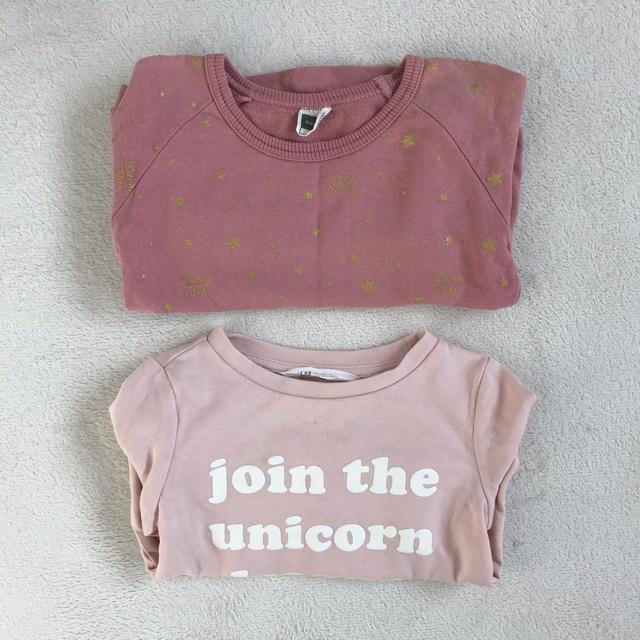 2枚セット キッズ/ベビー/マタニティのキッズ服女の子用(90cm~)(Tシャツ/カットソー)の商品写真