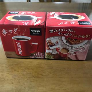ネスレ(Nestle)のネスレ 赤マグ 新品(マグカップ)