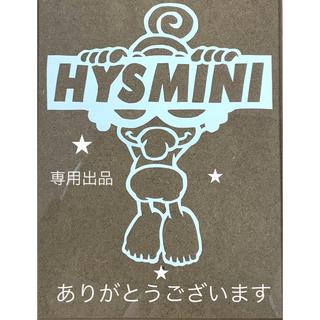 ヒステリックミニ(HYSTERIC MINI)のヒスミニ☆正規品☆新品☆コップ☆大☆2点セット☆グラス☆ガラス製☆タンブラー(グラス/カップ)
