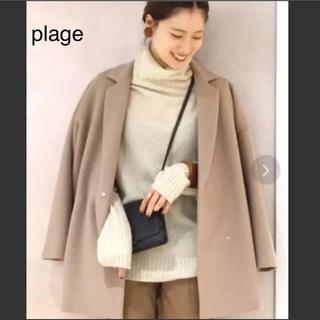 プラージュ(Plage)の☆新品タグ付☆Plage チェスターコート(ロングコート)