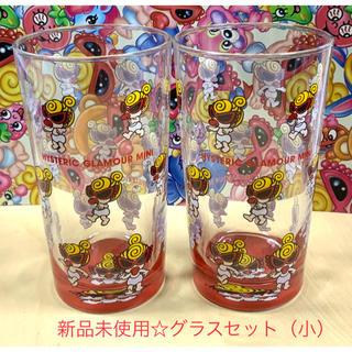 ヒステリックミニ(HYSTERIC MINI)のヒスミニ☆正規品☆新品☆コップ☆2点セット☆赤☆グラス☆ガラス製☆タンブラー(グラス/カップ)