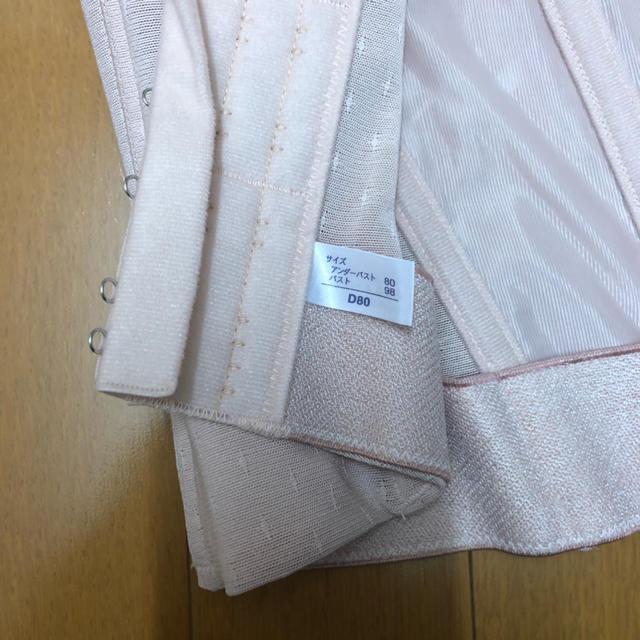 MARUKO(マルコ)のロングブラジャー レディースの下着/アンダーウェア(ブラ)の商品写真