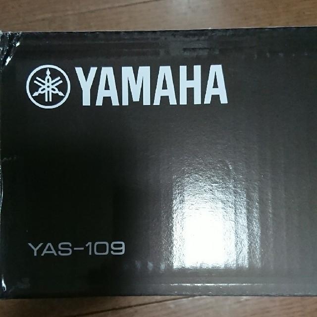 ヤマハ サウンド バー yas109