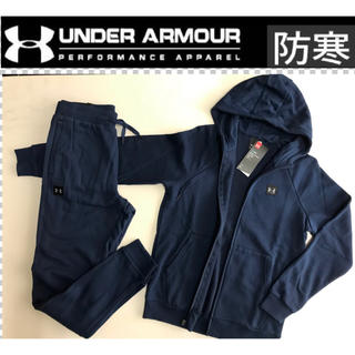 UNDER ARMOUR - ★新品★メンズLサイズ 上下セット アンダーアーマー メンズ パーカー 正規品