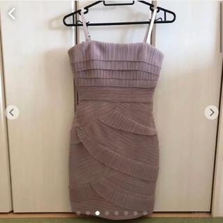 ビーシービージーマックスアズリア(BCBGMAXAZRIA)の【美品】値下げ☆BCGMAXAZRIA ドレス ミニスカート 結婚式 パーティー(ミディアムドレス)
