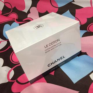 シャネル(CHANEL)のシャネル化粧綿(コットン)