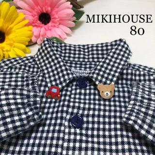 ミキハウス(mikihouse)のミキハウス 襟 可愛い 長袖 ブラウス 80 チェック くま ファミリア (シャツ/カットソー)