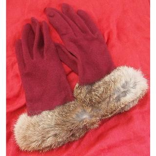 クロエ(Chloe)の限定値下げ【Chloe クロエ】エンジ色たっぷりのファーの女性用手袋です(手袋)
