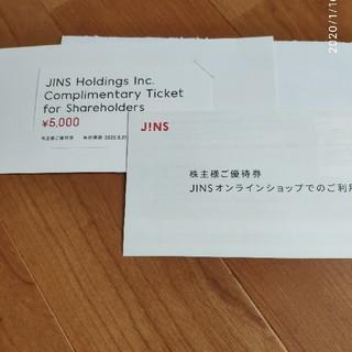 ジンズ(JINS)のみにゃさん専用 JINS 株主優待券 (その他)