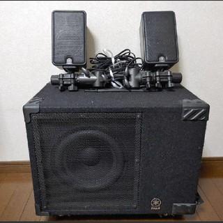ヤマハ(ヤマハ)の【すぐ鳴らせるセット】YAMAHA モニタースピーカー MS50、100DR(スピーカー)