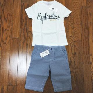 プチバトー(PETIT BATEAU)のプチバトー Tシャツ パンツ 上下(Tシャツ/カットソー)