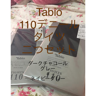 靴下屋 - Tabio 110デニール 無地タイツ 二つセット