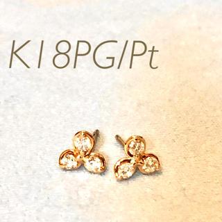 DE BEERS - K18PG/Ptダイヤモンドピアス