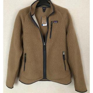 patagonia - パタゴニア ボーイズ レトロ パイルジャケット