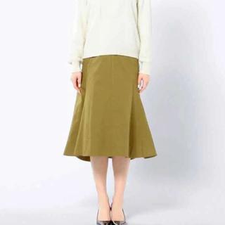Drawer - ドゥロワー drawer 購入定価6万 スカート