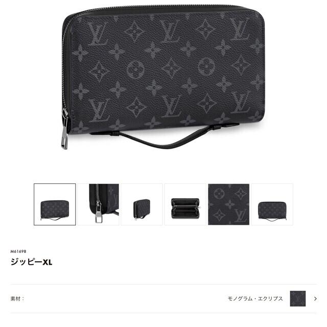 シュプリーム iPhone 11 ProMax ケース 財布型 | 白雪姫 iPhoneX ケース 財布型,oUuRtj6EY7
