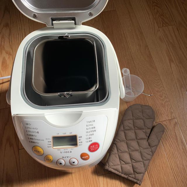 シロカ ホームベーカリー SHB-212 スマホ/家電/カメラの調理家電(ホームベーカリー)の商品写真
