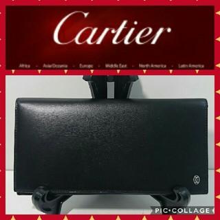 Cartier - カルティエ 長札入れ 札入れ パシャ 黒色