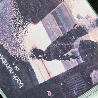 バックナンバー(BACK NUMBER)のback number 瞬き(ポップス/ロック(邦楽))