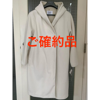 ダブルスタンダードクロージング(DOUBLE STANDARD CLOTHING)の新品 フード付きロングコート(ロングコート)