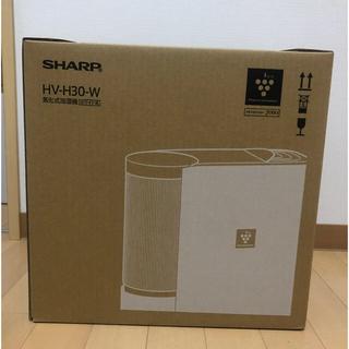 シャープ(SHARP)のSHARP 加湿器 プラズマクラスター700 HV-H30-W 新品未開封(加湿器/除湿機)