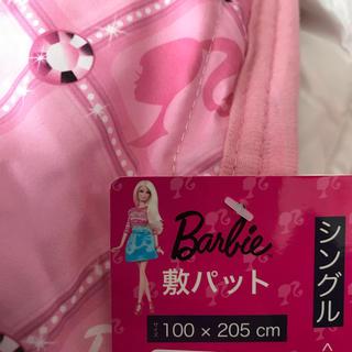 バービー(Barbie)のバービー シーツ 敷パッド 生地 はぎれ(生地/糸)