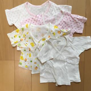 西松屋 - 新生児 短肌着 4枚セット