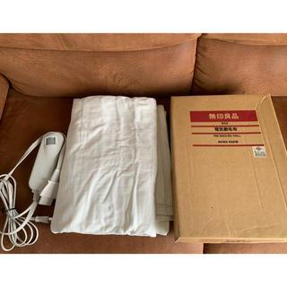 ムジルシリョウヒン(MUJI (無印良品))の無印良品 洗える電気敷毛布(電気毛布)