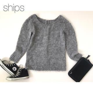 SHIPS - ★シップス★モヘアニット カーディガン セーター