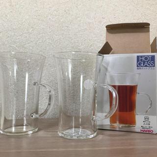 ハリオ(HARIO)のHARIO 耐熱ホットグラス4個セット(グラス/カップ)