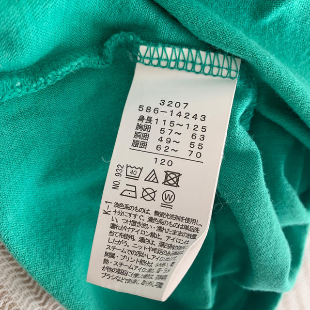 3can4on(サンカンシオン)の【中古】サンカンシオン 恐竜プリントTシャツ 120 キッズ/ベビー/マタニティのキッズ服男の子用(90cm~)(Tシャツ/カットソー)の商品写真