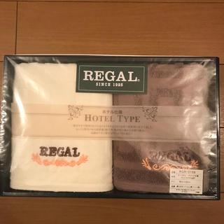 リーガル(REGAL)のリーガル フェイスタオル(タオル/バス用品)