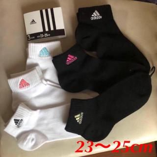 adidas - 新品 アディダス 靴下 6種類 6P クルーソックス adidasロゴ 黒・白