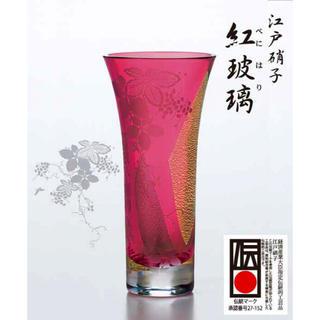 東洋佐々木ガラス - 江戸ガラス 紅玻璃 葡萄文花器 花瓶