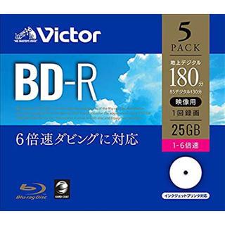 ビクター(Victor)のVictor BD-R 5枚入 VBR130RP5J1(DVDレコーダー)