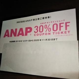 アナップ(ANAP)のANAP 30%OFF(ショッピング)