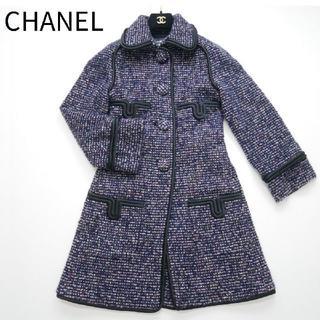 シャネル(CHANEL)の美品 CHANEL シャネル 34サイズ カシミア・シルク ツィードコート(ロングコート)