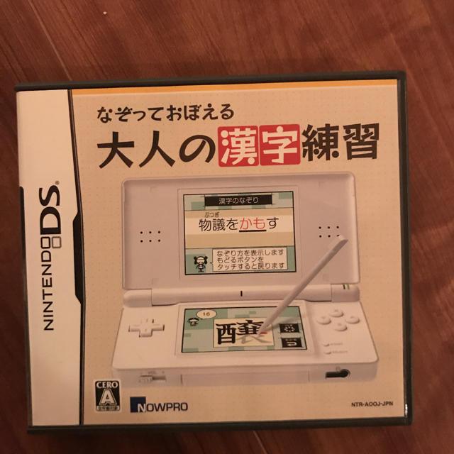 ニンテンドーDS(ニンテンドーDS)のDSゲームソフト エンタメ/ホビーのゲームソフト/ゲーム機本体(携帯用ゲームソフト)の商品写真