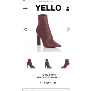 イエローブーツ(Yellow boots)のyello 星あや ライクラ×レザー ショートブーツ 完売品(ブーツ)