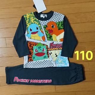 ポケモン(ポケモン)の新品☆110cm ポケモン 光るパジャマ(パジャマ)