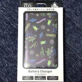 Disney - <新品>リトルグリーンメン モバイルバッテリー