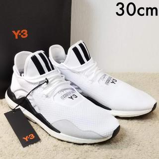 ワイスリー(Y-3)の新品 Y-3 SAIKOU ホワイト 希少サイズ 30cm(スニーカー)