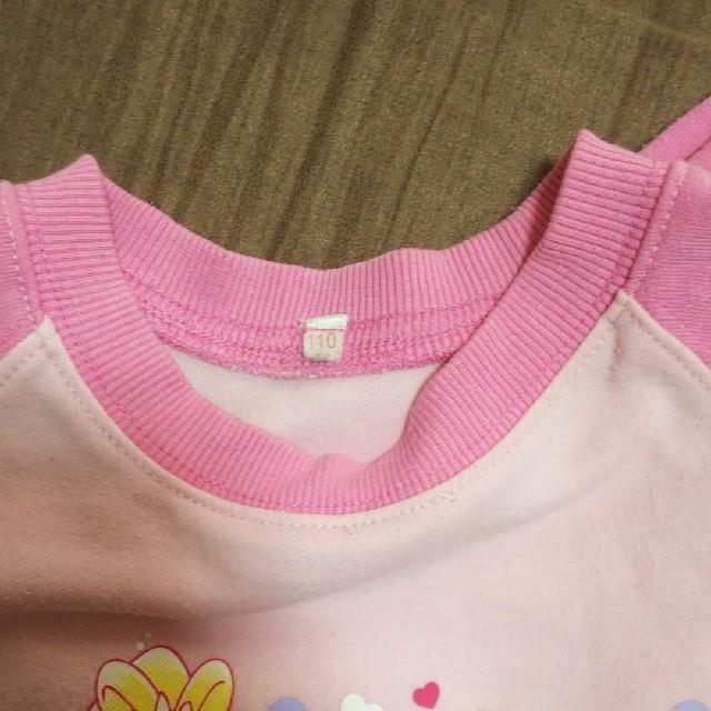 BANDAI(バンダイ)のプリキュア パジャマ キッズ/ベビー/マタニティのキッズ服女の子用(90cm~)(パジャマ)の商品写真
