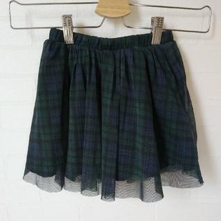 エムピーエス(MPS)のキュロット スカート ブラックウォッチ 110(スカート)