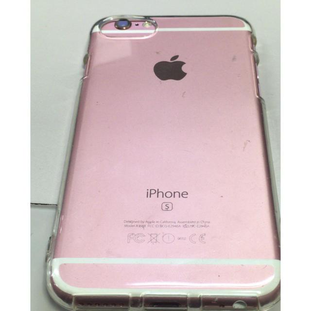 Apple(アップル)のiPhone 6s 16gb ピンクゴールド スマホ/家電/カメラのスマートフォン/携帯電話(スマートフォン本体)の商品写真