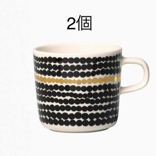 marimekko - 【未使用】Siirtolapuutarha コーヒーカップ  2個