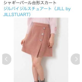 ジルバイジルスチュアート(JILL by JILLSTUART)のジルバイ ジルスチュアート スカート(ミニスカート)
