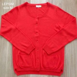 LEPSIM - LEPSIM カーディガン M