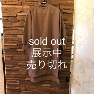 ロングワンピース sold out。(ロングワンピース/マキシワンピース)