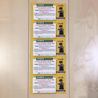 レゴ(Lego)のレゴランド 東京 優待券 5枚(遊園地/テーマパーク)